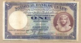 Egypt 1 Pound 1941 P22c - Egypt