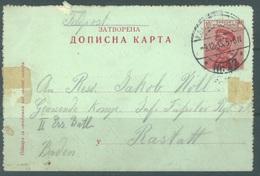 SERBIE - CIRCULATED POSTCARD - 9.12.1915 - FELDPOST - K17  - Lot 17474 - Serbie