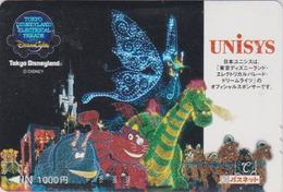 Carte Prépayée Japon - DISNEY DISNEYLAND - ELECTRICAL PARADE Unisys ** Cat Cat ** - Japan Prepaid Card - Disney