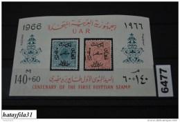 Ruanda   1966   Block 11 ** Postfrisch   / - Blocks & Sheetlets