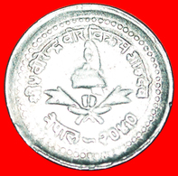 # CROWN: NEPAL ★ 25 PAISA 2040 (1983)! LOW START ★ NO RESERVE! - Nepal