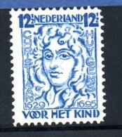 Pays Bas    /   N 218  / 12  1/2 C Outremer / NEUF Avec Trace De Charnière - Period 1891-1948 (Wilhelmina)