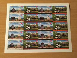 Côte D'Ivoire Ivory Coast 2013 Faune Fauna Panda Elephants China Chine Joint Issue Emission Commune Sheet Planche MNH** - Côte D'Ivoire (1960-...)