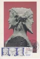 Carte Maximum  1er   Jour    FRANCE   HERMES  BICEPHALE    FREJUS    1988 - Cartes-Maximum