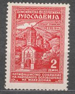 Yugoslavia Republic 1945 Mi#458 Mint Never Hinged - Unused Stamps