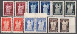 Yugoslavia Republic, Post-War Constitution 1945 Mi#486-491 I And II, Mint Never Hinged - 1945-1992 Socialistische Federale Republiek Joegoslavië