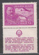 Yugoslavia Republic 1948 Airmail Stamp With Tab - Lovrenc Kosir Mi#556 ZfI Mint Never Hinged - 1945-1992 Socialistische Federale Republiek Joegoslavië