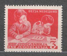 Yugoslavia Republic Children 1951 Mi#643 Mint Never Hinged - 1945-1992 Socialistische Federale Republiek Joegoslavië