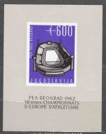 Yugoslavia Republic 1962 Mi#Block 9 Mint Never Hinged - 1945-1992 Socialist Federal Republic Of Yugoslavia