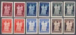 Yugoslavia Republic, Post-War Constitution 1945 Mi#486-491 I And II Mint Hinged - 1945-1992 Socialistische Federale Republiek Joegoslavië