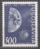 Yugoslavia Republic 1958 Mi#869 Mint Hinged - 1945-1992 Socialistische Federale Republiek Joegoslavië