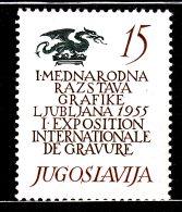 Yugoslavia Republic 1955 Mi#763 Mint Hinged - 1945-1992 Socialistische Federale Republiek Joegoslavië