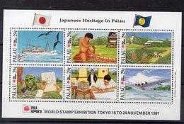 PALAU  Timbres Neufs ** De 1991 ( Ref 5462 )  Expo Phila Nippon91 - Palau