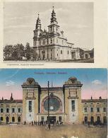 1910/33 - TARNOPOL,  2 Stk.,  Gute Zustand, 2 Scan - Ukraine
