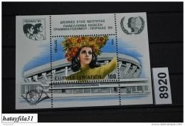Grichenland  1985   Block  5 ** Postfrisch  /  Int. Jahr Der Jugend : Nationale Briefmarkenausstellung  PIRÄUS '85 - Blocks & Kleinbögen