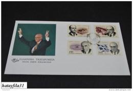 Grichenland  1997  FDC  Mi. 1933 - 1936  /   Tod Von Andreas Papandreou      (T - 106 ) - FDC
