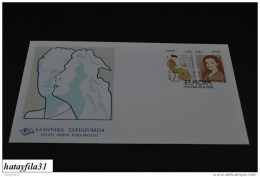 Grichenland  1996  FDC  Mi. 1908 - 1909  /   Europa : Berühmte Frauen     (T - 106 ) - FDC