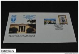 Grichenland  1987  FDC  Mi. 1667 - 1668    150 Jahre  Akademi Der Bildenden Künste Athen       ( T - 106 ) - FDC