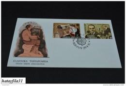 Grichenland  1985  FDC  Mi. 1580 - 1581  Europa : Europäisches Jahr Der Muzik  ( T - 106 ) - FDC
