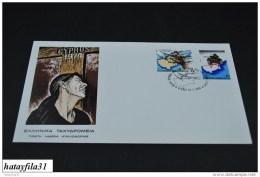 Grichenland  1984  FDC  Mi. 1562 - 1563  10. Jahrestag Türkischen Intervention Auf Zypern     ( T - 106 ) - FDC