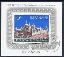 ROMANIA 1975 ESPANA '75 Exhibition  Block Used.  Michel Block 119 - Blocks & Sheetlets