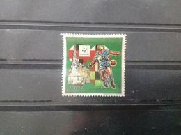 Guinee - WK Voetbal (200) 1990 - Guinee (1958-...)