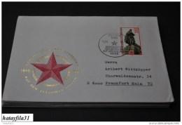 DDR  1985  Gelaufene FDC   Mi. 2939        /  Int. Mahn Und Gedenkstätten   ( T - 95 ) - FDC: Enveloppes
