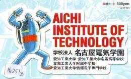 Carte Prépayée Japon - MANGA * AICHI  * ROBOT * ANIMATE (16.251b)  Japan Prepaid Tosho Card - Comics