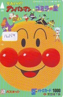 Carte Prépayée Japon - MANGA * MEIJI * * CLOWN *  ANIMATE (16.254)  Japan Prepaid Tosho Card - Comics