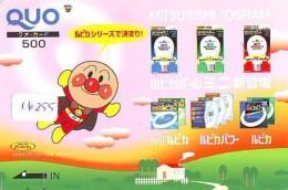 Carte Prépayée Japon - MANGA * MEIJI * * CLOWN * MITSUBISHI / OSRAM *  ANIMATE (16.255)  Japan Prepaid Tosho Card - Comics