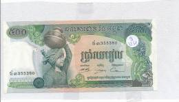 Billets - B3351 - Cambodge -500 Riels ( Type, Nature, Valeur, état... Voir Double  Scans) - Camboya