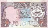 KUWAIT 1/4 DINAR 1980 1991 P-11d Sig/6 UNC */* - Koeweit