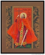 UKRAINE 2000. VLADIMIR THE GREAT - PRINCE OF KIEV, THE BAPTIST OF KIEV RUS. Mi-Nr. 423 Block 27. MNH (**) - Ukraine