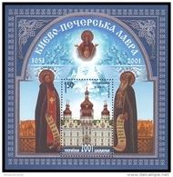 UKRAINE 2001. KYIV PECHERSK LAVRA MONASTERY. Mi-Nr. 453 Block 30. MNH (**) - Ukraine