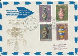Liechtenstein Aerogramme Sent To Switzerland Via Genf-Shanghai 6-4-1975 With Complete Set Of 4 Art Treasures - Air Post