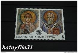 Griechenland  1985   Mi. 1586 ** Postfrisch  / 2300. Jahrestag Der Gründung Von Thessaloniki - Unused Stamps
