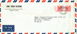 Japan Air Mail Cover Sent To USA Nagoyahigashi 6-10-1965 (the Flap On The Backside Of The Cover Is Missing) - Luchtpost