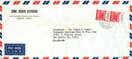 Japan Air Mail Cover Sent To USA Nagoyahigashi 31-8-1965 (the Flap On The Backside Of The Cover Is Missing) - Airmail
