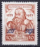 Trieste Zone B STT VUJA 1951 Italia Yugoslavia Slovenia, 400 Years Anniversary Primoz Trubar MNH - 7. Trieste