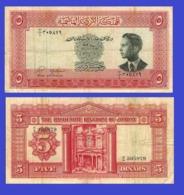 Jordan 5 Dinars 1949  1950- REPLICA --  REPRODUCTION - Jordanie