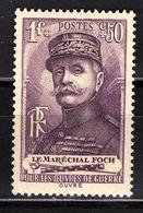FRANCE 1940 - Y.T. N° 455 - NEUF** /3 - France