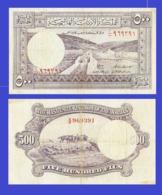 Jordan  500 Fils 1949 - REPLICA --  REPRODUCTION - Jordanie