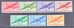 U.S.  C 25-31    ** - 2b. 1941-1960 Unused