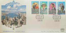 O) 1989 HONG  KONG, PRINCESS DIANA AND PRINCE CHARLES-VISIT- COUPLE WEARING FORMAL ATTIRE, CONNAUGHT PLACE, FDC  XF - Hong Kong (1997-...)