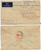 Malaya - Penang 1952 Airmail Cover Bukit Mertajm To Pasu Madam, Poovanur, India - Penang