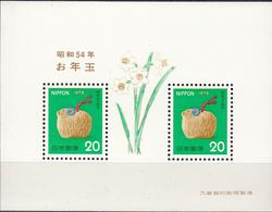 JAPAN   SCOTT NO. 1351 A      MNH    YEAR 1979 - 1926-89 Keizer Hirohito (Showa-tijdperk)