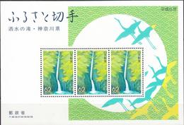 JAPAN   SCOTT NO. Z125 B      MNH    YEAR 1992 - 1989-... Emperor Akihito (Heisei Era)