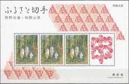 JAPAN   SCOTT NO. Z82     MNH    YEAR 1992 - 1989-... Empereur Akihito (Ere Heisei)
