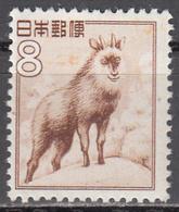 JAPAN   SCOTT NO. 560     MINT HINGED      YEAR 1952 - 1926-89 Emperor Hirohito (Showa Era)