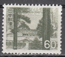 JAPAN   SCOTT NO. 886    MINT HINGED      YEAR 1967 - 1926-89 Emperor Hirohito (Showa Era)